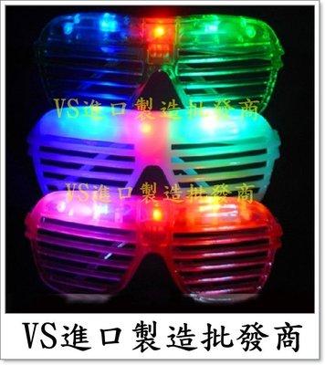 LED 百葉窗眼鏡 LED派對用品,LED發光商品,禮品批發,活動用品,禮品網,台灣禮品網,禮品公司,禮品,贈品