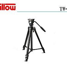 《視冠 高雄》SWALLOW TW-3306 專業三腳架 手把式 油壓 堅固耐用 輕巧 公司貨 國旅 WT3306