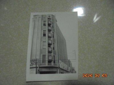 早期1953高雄第一家百貨公司五棧樓仔 高雄百貨公司 4.5*6公分黑白照片1張*牛哥哥二手