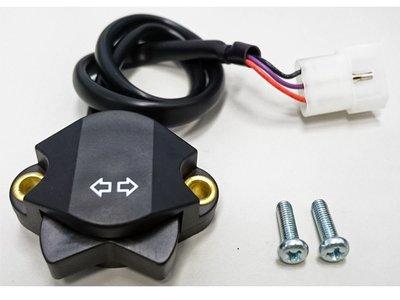 機車配件販售-KTM方向燈開關