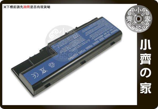 Acer AS07B32 AS07B41 AS07B42 AS07B51 934T2180F,5920-H電池 小齊的家
