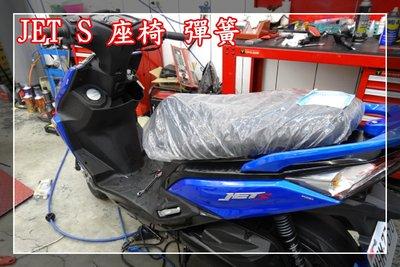 【炬霸科技】 JET S 坐椅 彈簧 自動 升起 座椅 坐墊 座墊 JETS 馬桶