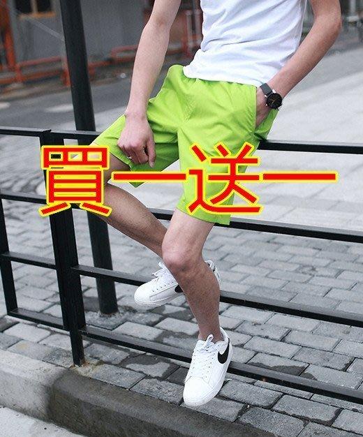 【JP.美日韓】素面 百搭小短褲  多色短褲 馬卡龍短褲 工作褲 短褲 男 買一送一 潮流 百搭褲