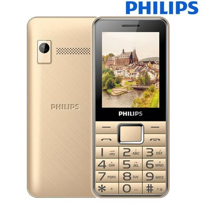 Philips/飛利浦 E132X 超長待機 直板長者手機 繁體中文 香港版 原裝進口貨 $330