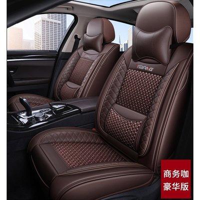 #現貨#熱銷~汽車座椅套Suzuki鈴木Alto Grand Vitara JP/Ignis Solio Swift S