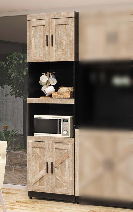 里斯本2尺餐櫃  👍台灣製造👍另有系列家具😊暖暖屋傢俱傢飾😊