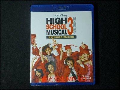 [藍光BD] - 歌舞青春3:畢業季 High School Musical 3