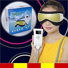 現貨 氣壓眼部按摩器 眼部舒壓 護眼儀 氣壓式 眼部按摩機 眼部按摩儀 眼睛放鬆 眼部按摩器 眼睛按摩器 電動 按摩眼罩