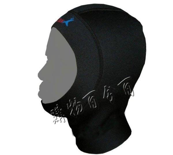 【綠色運動】新款1MM潛水帽 保暖帽 冬泳帽 遊泳潛水頭套 防水母防曬 黎(不單賣)