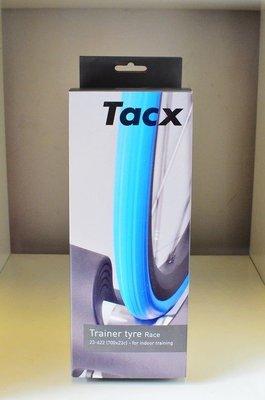 (高雄191) Tacx 訓練台專用胎 Tyre Racing 踩訓練台不磨損器具! 花小錢 省大錢!!