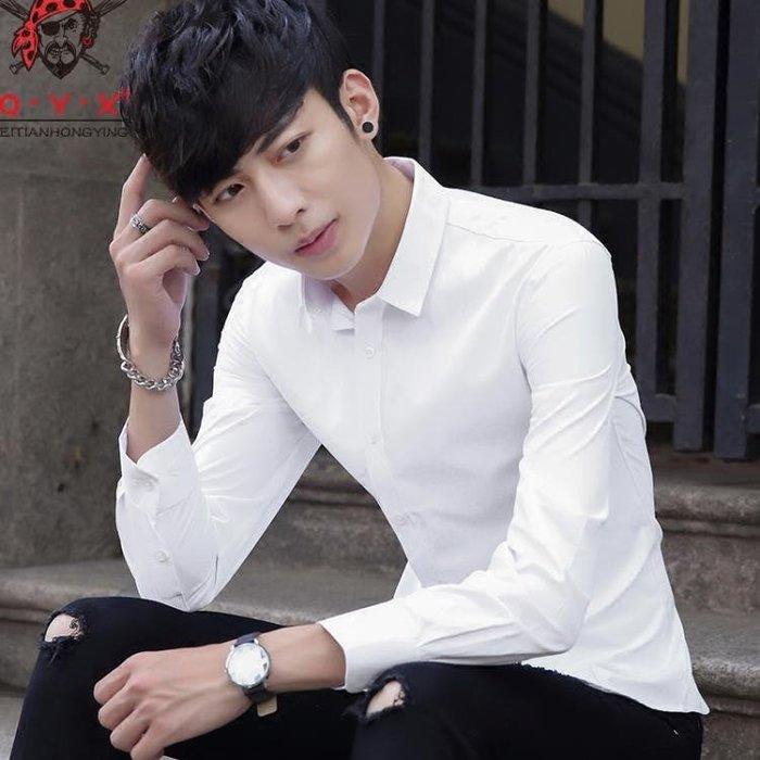 秋季白襯衫男士長袖襯衣修身正韓青年商務素色寸衫男上班職業工裝秋季上新