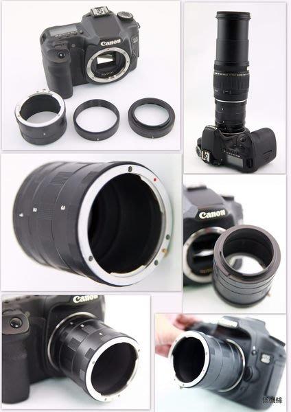 怪機絲 YP-4-007  canon 佳能 近攝接圈 近拍圈 微距拍攝 近攝接環 近寫環 有效拉近物體距離