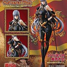 ++全新VERTEX 戰場女武神 Battle Mode Valkyria Chronicles 塞露貝莉亞