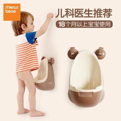 兒童小便器掛墻式男孩男童尿斗寶寶小便池尿壺加大站立式馬桶尿盆WY