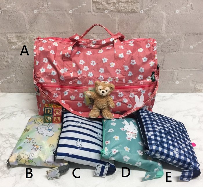 【Dona日貨】日本正版 Miffy米菲米飛兔 行李箱對應 可收納摺疊手提袋/側背包 M號 B39