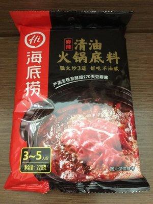 海底撈 麻辣 清油火鍋湯底 3-5人份 220克 Spicy Soup Hot Pot Seasoning $20