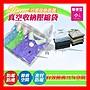 簡便型收納袋/ 壓縮袋 外出旅遊必備~ 超軔0.0...