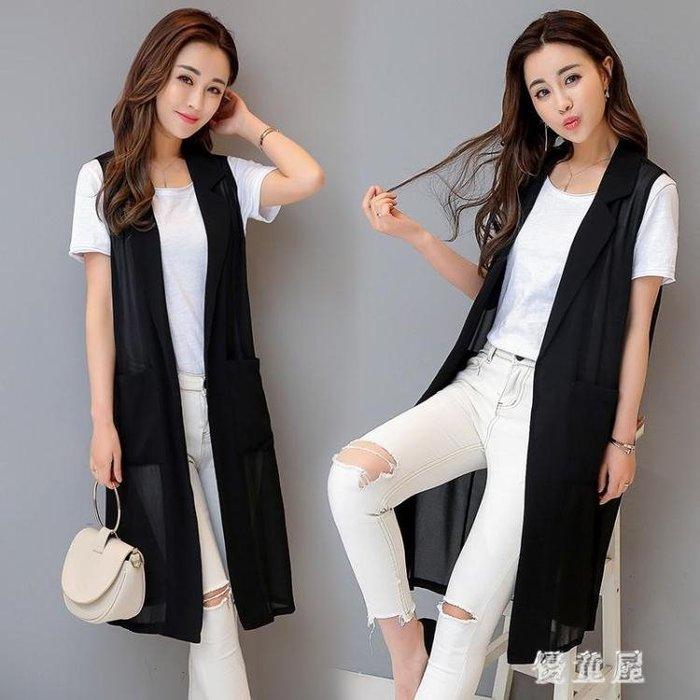 背心 夏季新款韓版大碼無袖馬夾薄款開衫外套中長款雪紡西裝馬甲 QQ4776