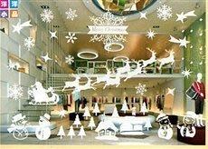 【洋洋小品聖誕節玻璃窗貼聖誕靜電窗貼-重覆使用】桃園平鎮中壢聖誕節花圈.聖誕樹藤佈置聖誕球聖誕節佈置聖誕飾品聖誕襪聖誕燈