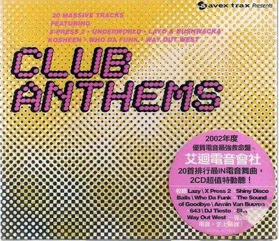 *Club Anthems // 艾迴電音會社