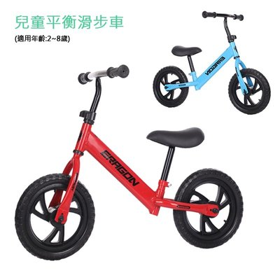 CPMAX 兒童滑步平衡車 學習腳踏車 滑步車 平衡車 行車雙輪 無腳踏溜溜車 學步車 兒童腳踏車 TOY10