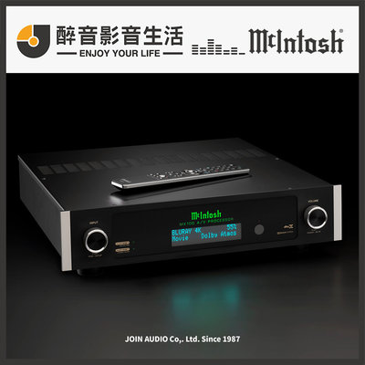 【醉音影音生活】美國 McIntosh MX100 環繞解碼前級擴大機.11.2聲道平衡輸出.台灣公司貨