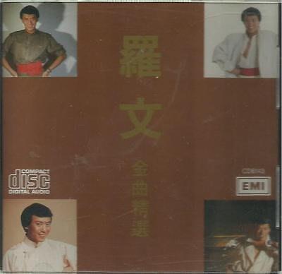 羅文 ROMAN TAM 金曲精選 經典歌曲 1986年 日本東芝1A1 CD冇花