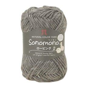 Hamanaka 1042 Sonomono Roving (ソノモノ ロービング) 毛衣 毛帽 毛背心 圍巾【A】