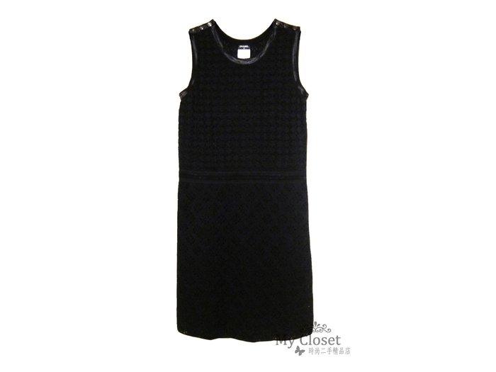 My Closet 二手名牌 CHANEL 2013 黑色絲質鏤空鑲邊 雙C釦針織無袖洋裝