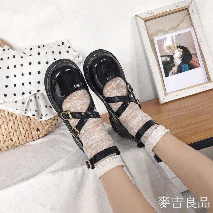 新款英倫百搭學生平底圓頭單鞋女洛麗塔小皮鞋娃娃鞋