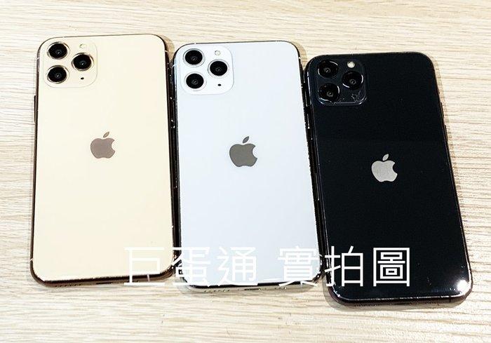 [巨蛋通] iPhone11pro 模型機 demo機 展示機 樣品機 1比1 聖誕節交換禮物包膜練習 ip11pro