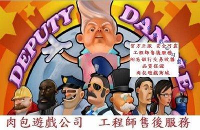 PC版 現貨 官方正版 肉包遊戲 STEAM 副手蛋戈 Deputy Dangle