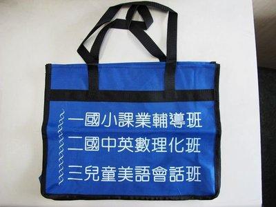 二手舖~補習班專用手提袋.手提袋便宜賣