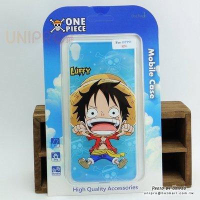 【UNIPRO】OPPO R9 Plus 海賊王 One Piece Q版魯夫 TPU 手機殼 正版授權 R9+