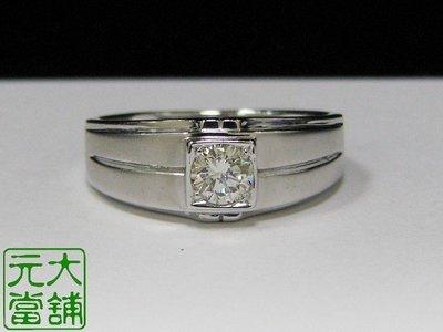 【元大當舖】流當精品~0.50克拉 簡約耀眼 剛毅風格 男士鑽石戒指 ~~