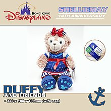 全新 原裝 Disney Land Hong Kong Duffy Bear ShellieMay 毛公仔