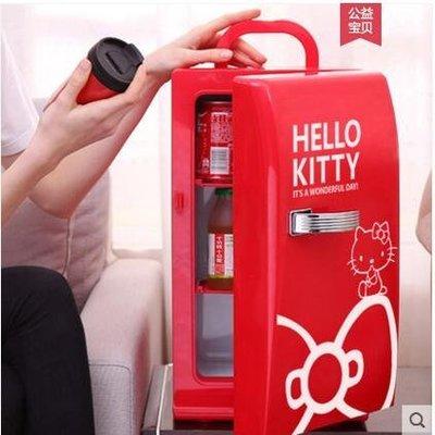 『格倫雅品』HEOKITTY12L迷妳小冰箱制冷車載冰箱化妝品宿舍學生冷暖保溫箱