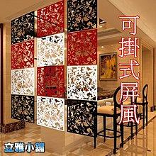 【立雅小舖】雕花屏風 DIY創意吊掛式屏風 時尚裝飾壁貼壁紙燈飾吊飾《掛式屏風LY0210》