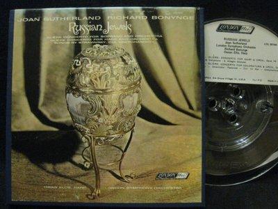 《7吋美版盤帶Reel Tape》古典樂*女高音Joan Sutherland + Bonynge --Russian Jewels*London