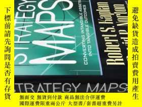 簡書堡StrategyMaps:Converting Intangible Assets into Tangible O