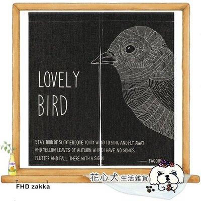 [FHD zakka 花心犬生活雜貨] Lovely Bird清新手繪棉麻門簾 隔斷風水掛簾 玄關民宿咖啡店 入厝禮物