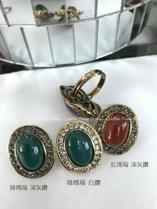 SWAROVSKI 施華洛世奇造型戒子古金色 紅/祖母綠瑪瑙食指戒指 無碼戒子 絲巾領巾環