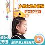 可愛3d立體測量器【NT059】兒童成長可愛造型...