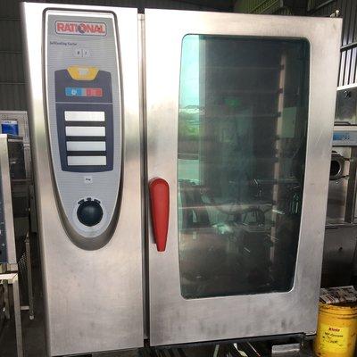 (售出)高雄食品機械倉庫  Rational 德國蒸烤箱 萬能烤箱  蒸烤箱