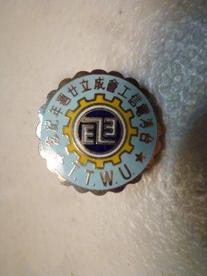 200829--台灣電信局公會成立--相關(貴金屬--免運費)-----紀念章