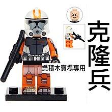 808樂積木【當日出貨】品高 橘克隆兵 袋裝  PG751 非樂高LEGO相容 星際大戰 風暴兵 克隆人 複製人 黑武士