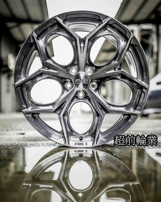 【超前輪業】 ATMOS X A314 鍛造 19吋鋁圈 5孔114.3 100 108 112 120 髮絲鈦
