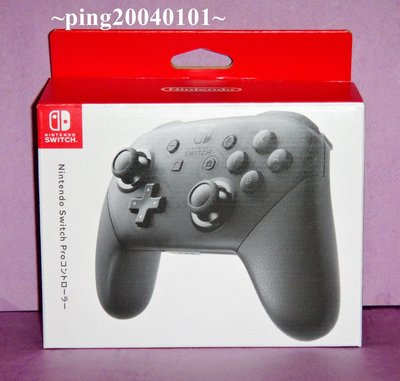 ☆小瓶子玩具坊☆任天堂 Nintendo Switch 原裝 PRO 手把 / 控制器 (台灣公司貨)