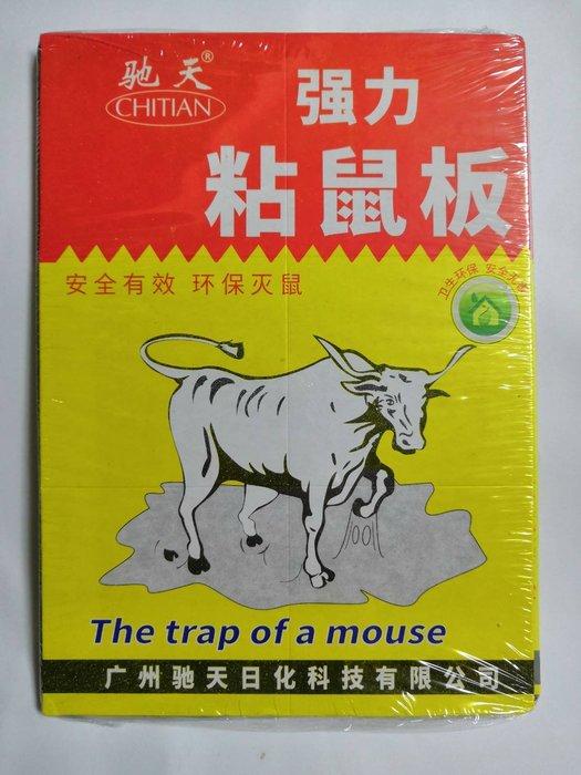 強力粘鼠板 抓鼠貼藥膠  粘鼠膠 捕鼠神器 家用滅鼠器 家用捕鼠器