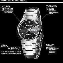 yes99buy加盟-男表鎢鋼手錶商務防水石英機械腕表 十天預購